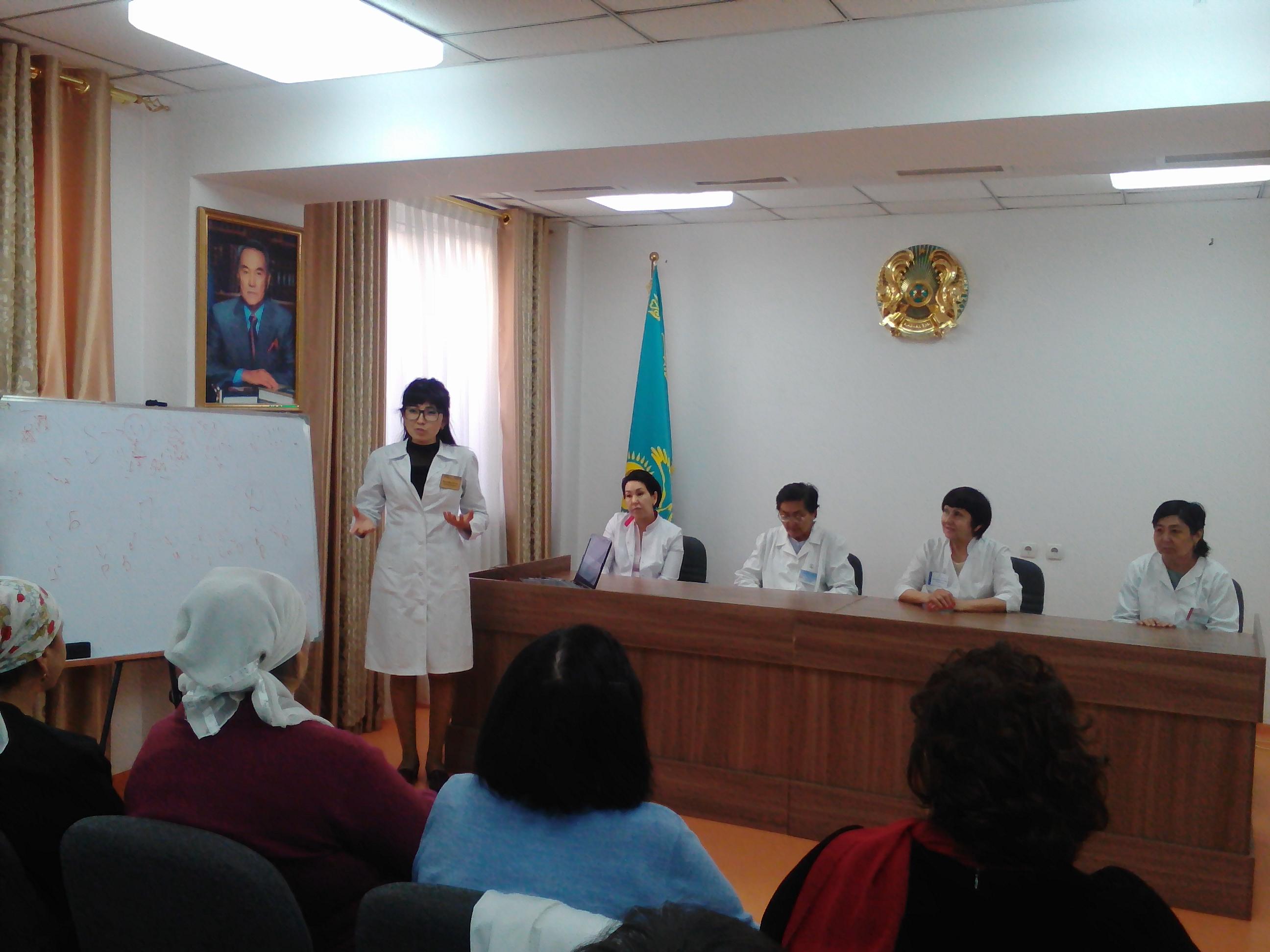 Конференция к всемирному дню здоровья