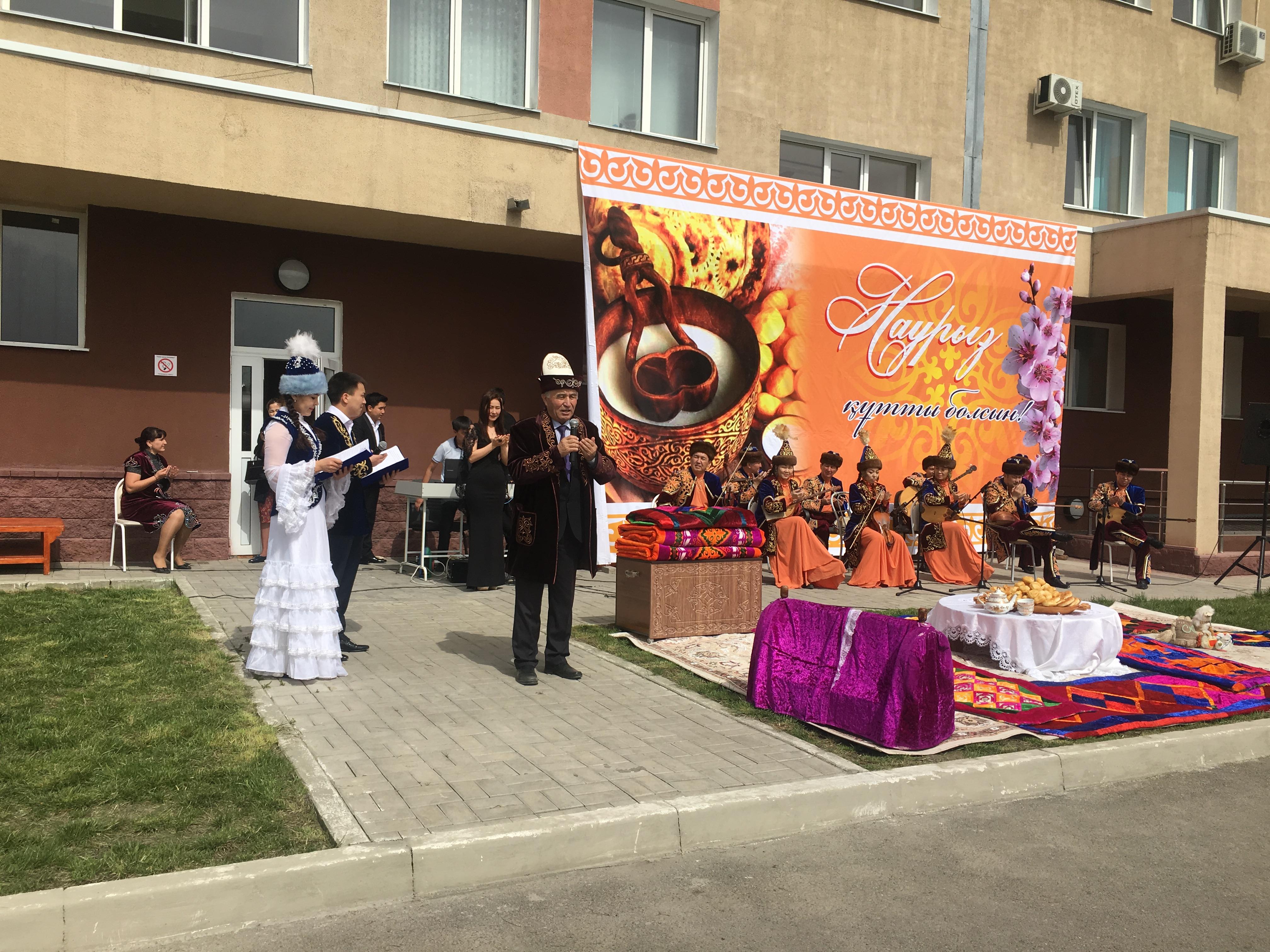 Коллектив  ГКП ПХВ  «Городская поликлиника №29» поздравляет всех коллег с  праздником  Наурыз!