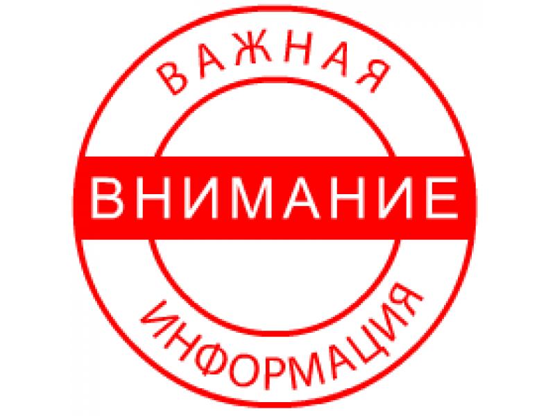 Уважаемые жители территорий обслуживания Городской поликлиники №29 Алатауского района!